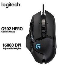Ratón de Gaming profesional E sports Gaming profesional de velocidad de luz de Héroe de Logitech G502 RGB/G502 HERO
