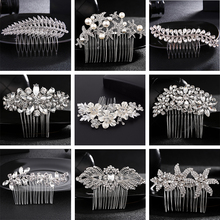 hot deal buy 18 styles classic rhinestone headpieces wedding hair jewelry accessories bridal hair combs hairpins clips for bride bridesmaids