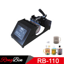 Mug Press Machine Sublimation Printer Digital Mug Printing Machine Heat Press Machine for Mug Cup Heat
