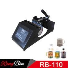Пресс-машина для пчеати на кружках сублимационный принтер цифровое оборудование для печати на кружках термопресс машина для кружка чашка теплопередача 11 унций