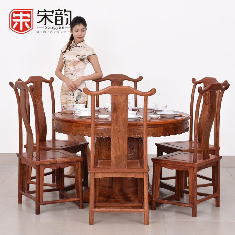 Song Yun Chinese Mahogany Solid Wood Table And Chair Combination Of 6 People At A Table And Six Chairs Round The Table Carved Ro