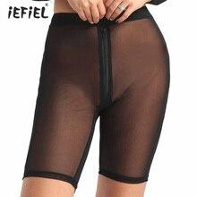 Sexy Lingerie Half-Pants Dance Leggings Night-Clubwear Exotic Zipper See-Through Women