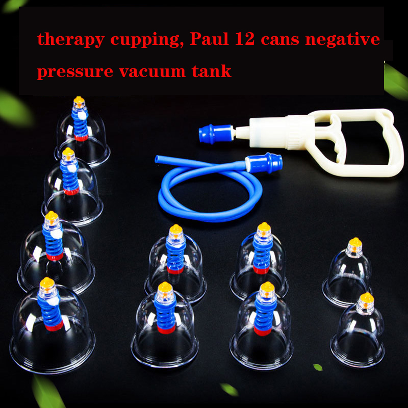 cupping cupping glass household pumping type explosion-proof full set of 12 cans of a hygroscopic thickening tank