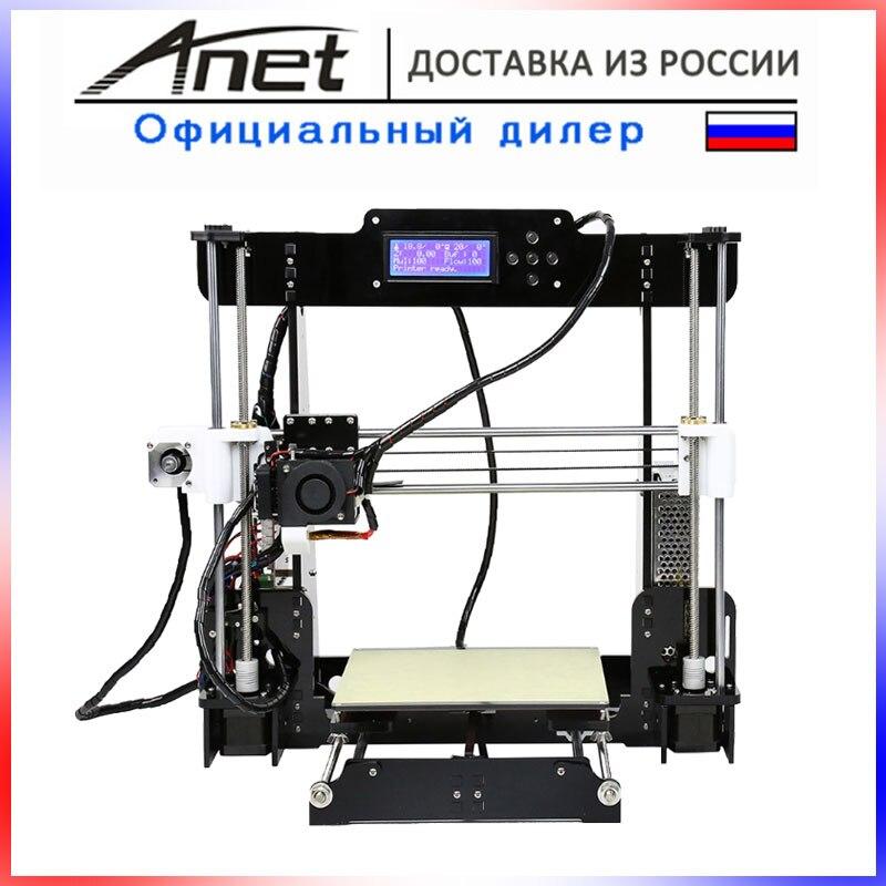 Anet A8 Prusa i3 reprap 3d impresora de alta precisión Imprimante 3D DIY/8 GB SD plástico más colores/expreso envío de Moscú