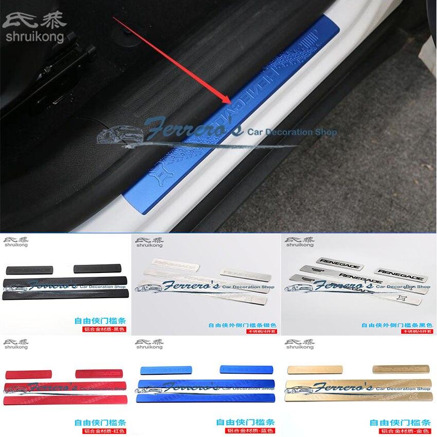 Beaucoup de couleurs pour 2015 2016 2017 JEEP Renegade 4 pcs/lot accessoires de voiture en métal autocollants de voiture à l'extérieur du seuil de porte protecteur de plaque de seuil