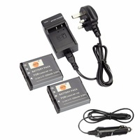 DSTE 2PCS NP 130 Li Ion Battery Travel And Car Charger For Casio EX H30 ZR100