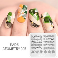 KADS Geometry 005 3D Image Geometric Shape Nail Design Stamp Stencil Nails Tool Art Stamping Plate for