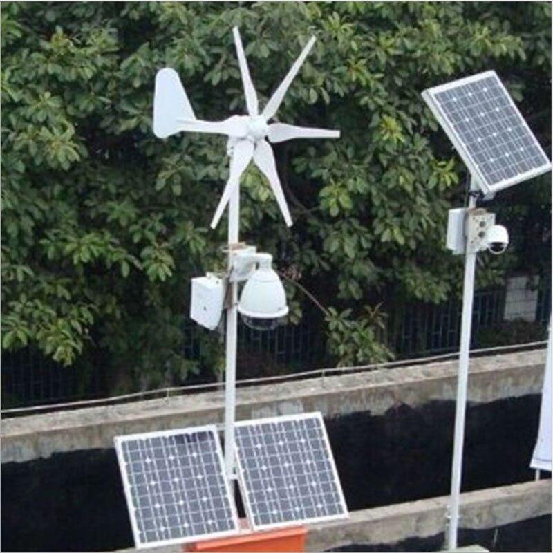 300w household small wind generator solar wind power generation system micro generator set