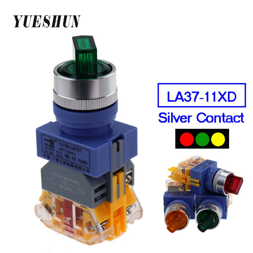 LAY37 Rotary Illuminated 22mm Push Button Switch 2 Position 3 Position Maintained Selector Light Switches With Lamp Y090 LAY7