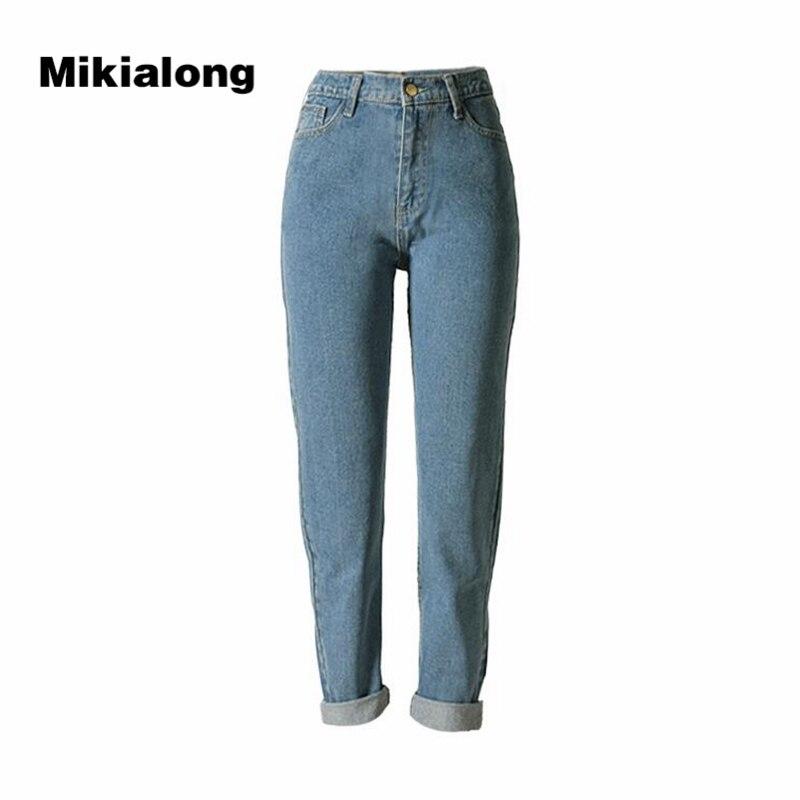 2017 High Waist Vintage Jeans Women Loose Cotton Light Blue Denim Jeans Mujer Casual Boyfriend Jeans for Women Pants джемпер chicco chicco ch001egwzc65