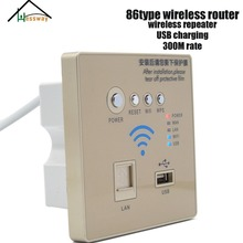 Repeater Wifi with Different-Signal-Strength Embedded Walls Pregnant-Model 300M AP Wireless