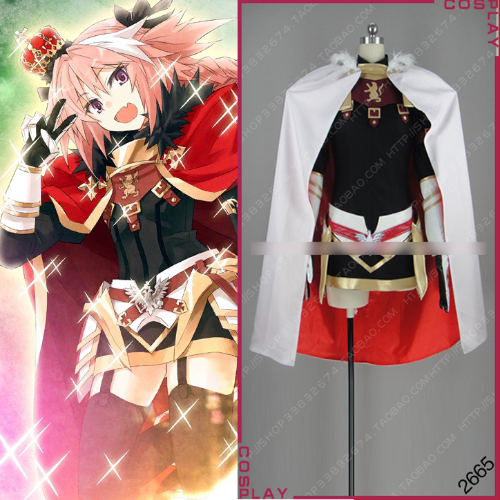 Anime Fate Apocrypha Black Knight Astolpho Battle Uniform Full set customize Cosplay costume Unisex New 2017 free shipping