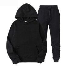 2 шт. Комплекты спортивный костюм мужчины новая осень зима толстовка с капюшоном + шнурок брюки мужс