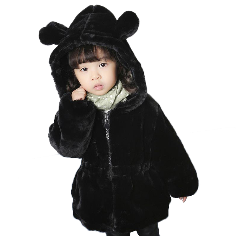 Children Clothing 2017 New Autumn Winter Faux Fur Coats for Baby Girls Boys Black Thicken Warm Hooded Jacket Kid Outerwear XL238 baby children s clothing boys and girls set sweater autumn winter warm new fashion gold velvet leisure sports two piece a8888
