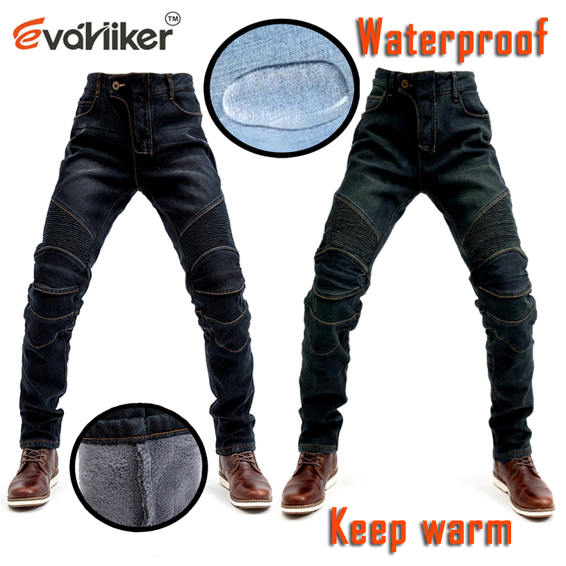 2018 High quality shorts Men for Denim Jeans Motorcycle Motocross Moto Pants waterproof Jeans With 4 Protector Pad plus