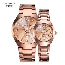 Парные часы для мужчин и женщин, розовое золото, кварцевые часы, классические унисекс, нержавеющая сталь, наручные часы для влюбленных, рождественские подарки на день Святого Валентина