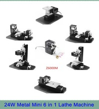 All Metal  Mini Multipurpose 6  in 1 Machine Lathe  Z6000M DIY Machine Tool Kit Jigsaw Milling Lathe Drilling Machine