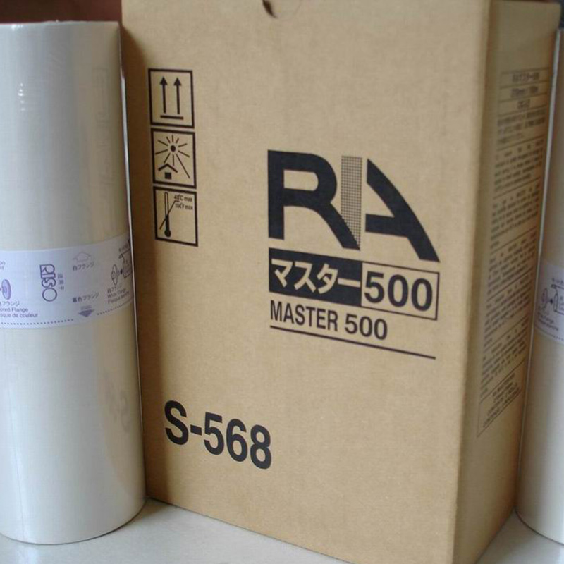 ФОТО befon Master Roll RA Master-500 B4 RC  Compatible for Riso RA300 500 4900 5800 5900 RC33 55 300 500 4000 4200 S-568 568