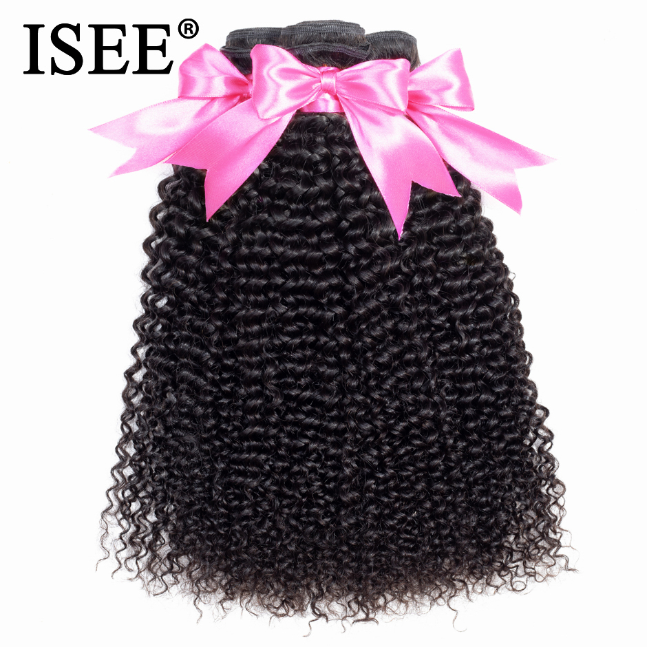 ISEE HAIR Mongolian Kinky Curly Hair Extensions Machine Double Weft Nature Color Remy Human Hair 3/4 Bundles Hair Bundles