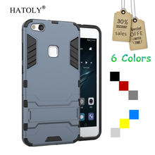 HATOLY For Case Huawei P10 Lite Cover Silicone Robot Armor Hard Rubber Phone Case For Huawei P10 Lite Case Huawei P10 Lite