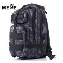 MEGE Military Army Camping Hunting Hiking 3P Tactical Attack Oxford Fabric Backpack, Outdoor Sports School bag