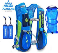 AONIJIE Outdoor Lightweight Sport Bag Trail Running Marathon Riding Hydration Backpack with 2 Optional 250ml Bottles