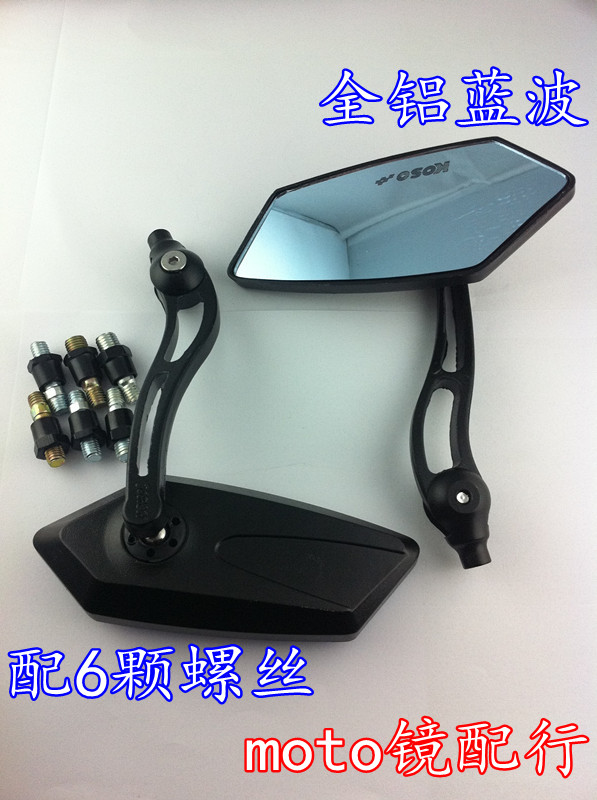 Refires motorcycle rearview mirror bikes electric bicycle rear view mirror side mirror