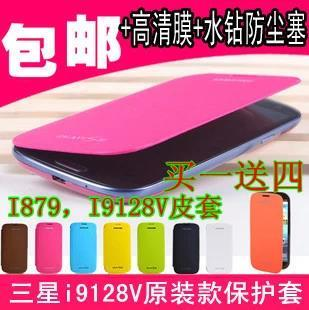 For samsung   gt-i9128v flip genuine leather protective case 19128v mount holsteins 1879 cell phone case schi879