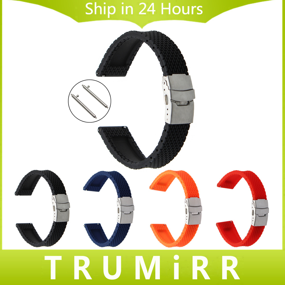 Quick Release Silicone Rubber Watch Band 22mm for Samsung Gear 2 R380 Neo R381 Live R382 Moto 360 2 46mm Pebble Time Wrist Strap ruffle trim solid tee