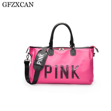 CFZXCAN brand fashion ladies shoulder diagonal pink sequin handbag large capacity travel waterproof sports gym bag