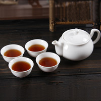 Hot Sale Gaiwan Teapot Bone China Pot 5 pieces (1 Teapot + 4 Tea Cups) Kettle Yixing Kung Fu Set Handmade Ceramic Porcelain