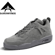 DJSUNNYMIX Brand Sport shoes men high quality men sneakers breathable air mesh men running shoes 2017 Winter men shoes hot