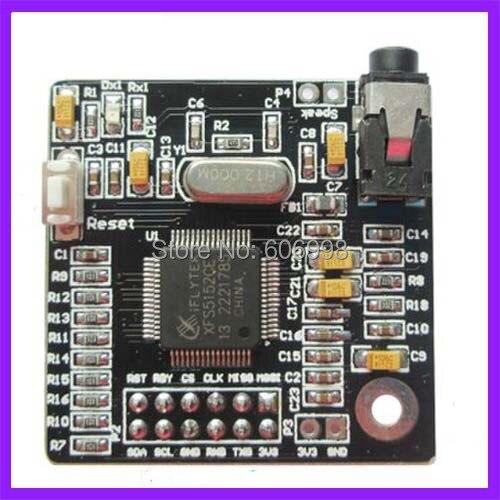 High-end Модуль Синтеза Речи XFS5152 Реального Произношения TTS