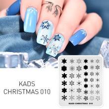 KADS Christmas Nail Art Stamping Plates Manicure Stamping Template Image Plates Nail Stamp Plate Print Stencil Nail Art Tool стоимость