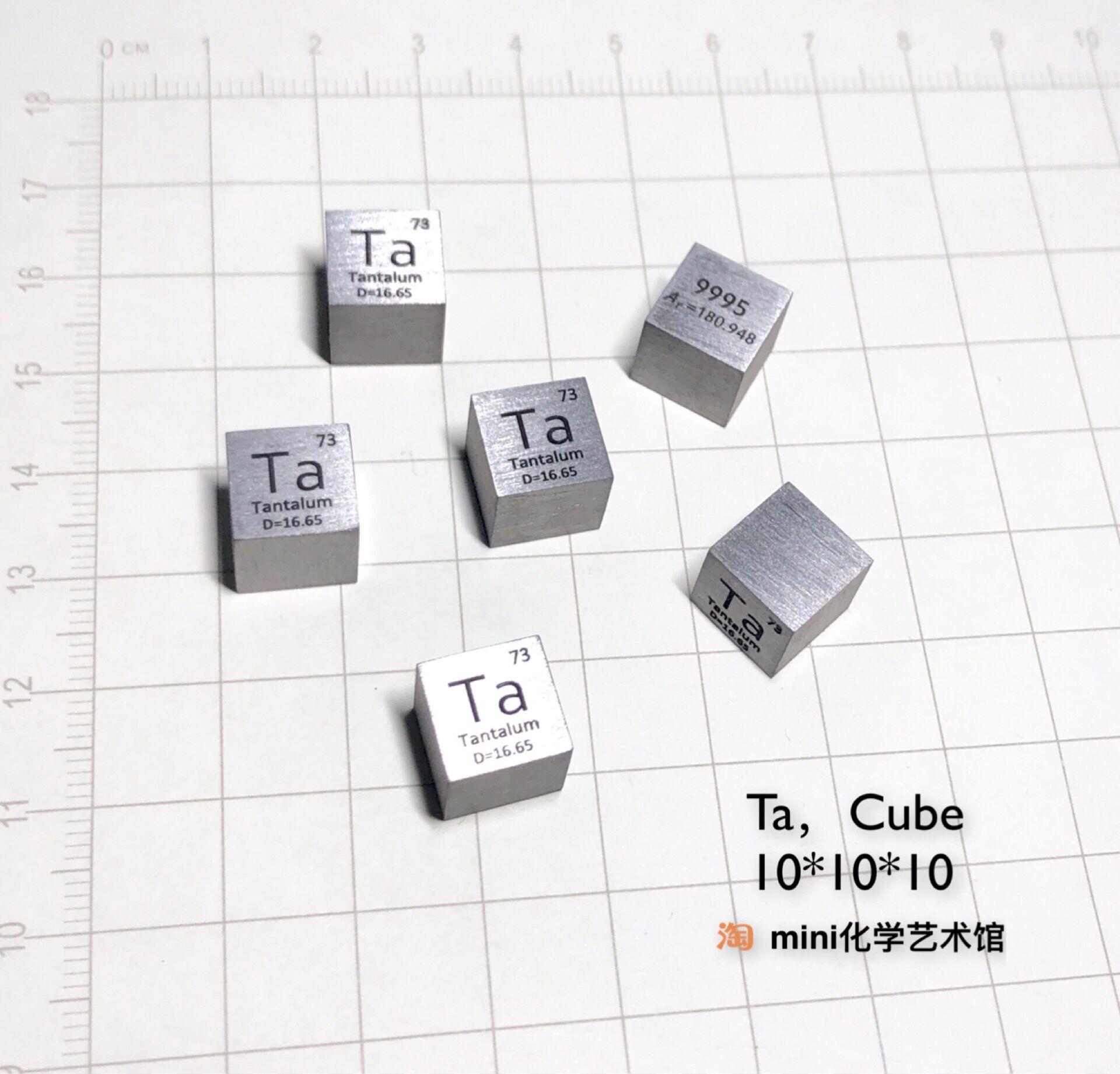 Les Cubes de Table périodiques de tantale sont 16.6g Ta 99.95 tantale métal cubique