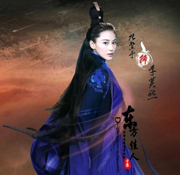 90988d7ec528f 2015 New TV Play The Legend of Condor Hero Blue Hanfu Costume Atress Li  MoChou Embroidery Costume Chinese Taoist Priestess -in Chinese Folk Dance  from ...