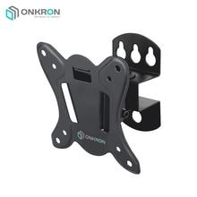 Наклонно-поворотный кронштейн ONKRON BASIC R3 черный
