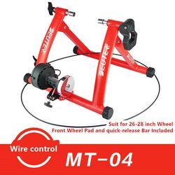Jazda szkolenia niechęć platformy przewód sterowania 9 kg góry kryty kryty rower 135 kg ławka treningowa w Stojaki na rowery od Sport i rozrywka na
