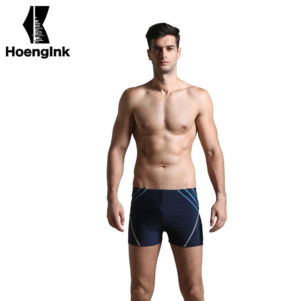 Brandman Mens Sport Swim Pants, Blue Plus White Stripes, High Quality Fabric, Elastic Comfort, Size 2XL to 4XL 8836-3