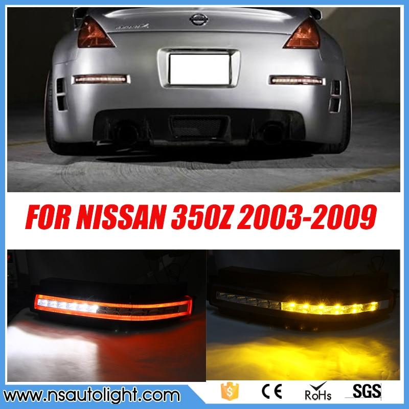 Led Backup/reversing light+Turn singal light + Rear fog light/Running light+Third Brake light for for Nissan 350Z 03-09(smoked) light