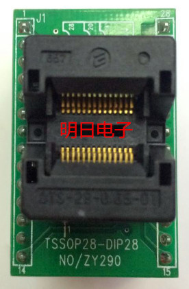 Free Shipping     ZY290A Programmer Programming Adapter
