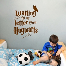 Custom Vinyl Decal Wall Sticker Wizard In Training Sticker Harry Potter Wand Hogwarts Children Room Decorations