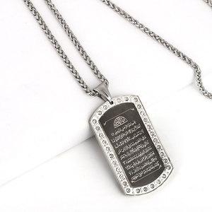 Image 1 - Müslüman Allah Ayat al Kursi İslam Paslanmaz Çelik kolye kolye Ayatul Kursi takı