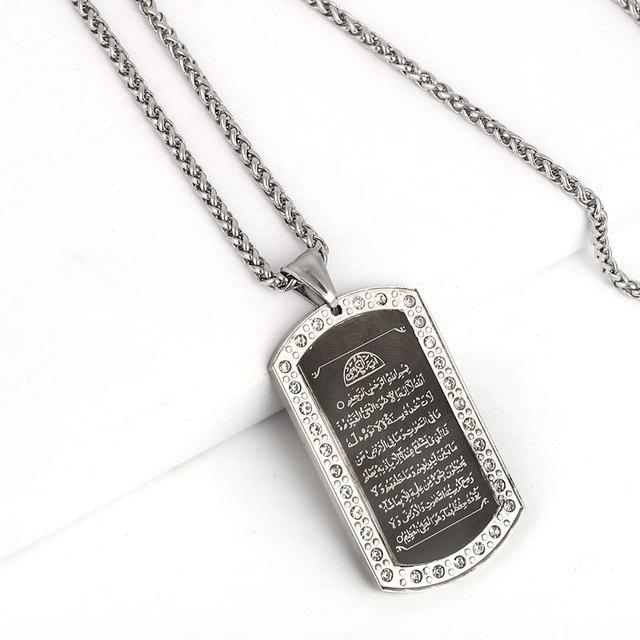 Müslüman Allah Ayat al Kursi İslam Paslanmaz Çelik kolye kolye Ayatul Kursi takı