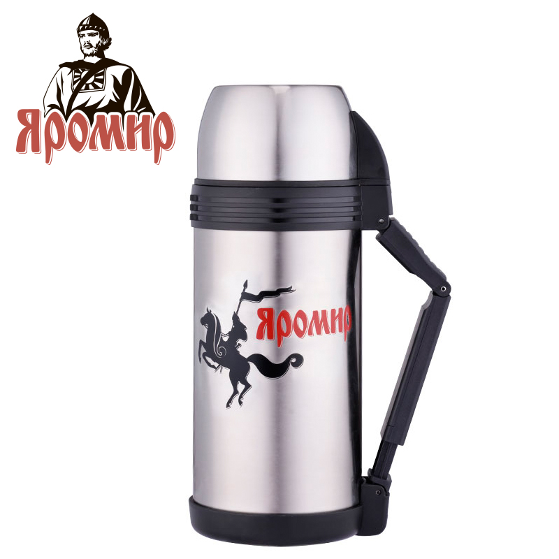YAROMIR YAR-2002M Thermose 1500ml Vacuum Flask Thermose Travel Sports Climb Thermal Pot Insulated Vacuum Bottle Stainless Steel yaromir yar 2003m thermose 1000ml vacuum flask thermose travel sports climb thermal pot insulated vacuum bottle stainless steel