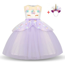 Girls Unicorn Dress for Girl Party Dress Christmas Easter Carnival New Year Costume Kids Party Dresses Vestido fantasia infantil bbwowlin baby girl dresses suits vestido infantil for 0 2 years kids christmas birthday party 9071