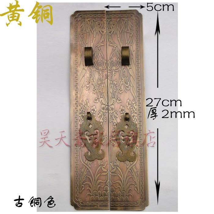 [Haotian vegetarian] antique handle top cabinet handle wardrobe handle HTC-205 Merlin, bamboo and chrysanthemum Queen mukund shiragur d p kumar and venkat rao chrysanthemum genetic divergence