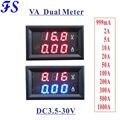 Вольтметр и амперметр постоянного тока 3,5-30 в, черная крышка постоянного тока 0-999mA 2A 5A 10A 20A 50A 100A 200A 300A 500A 1000A, широкий диапазон напряжения, изме...