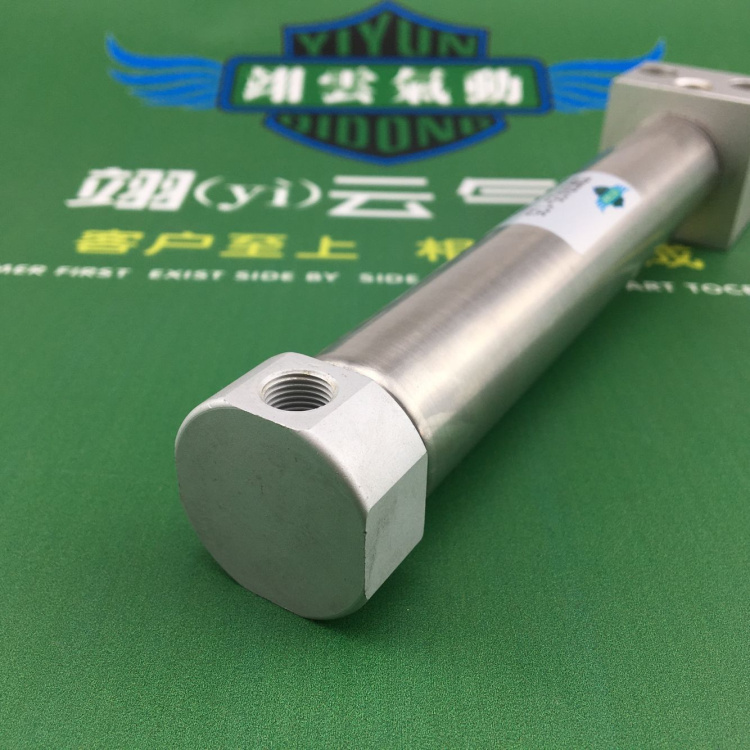 CDM2RA32-40A-XC8 SMC Stainless steel mini cylinder pneumatic air tools air cylinder Stainless steel cylinders candino c4537 2
