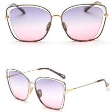 Trendy fashion sunglasses colorful gradient reflective sunglasses female boutique MZ201 250 glasses